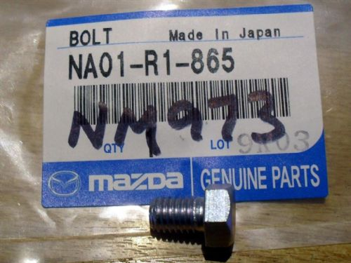Hardtop rear deck lock plate bolt, Mazda MX-5, NA01R1865